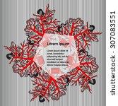 mandala. round ornament pattern | Shutterstock .eps vector #307083551