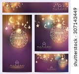ramadan kareem   beautiful... | Shutterstock .eps vector #307143449
