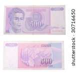 old yugoslav 500 dinar banknote ...