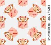 seamless pattern monkey in box. ... | Shutterstock .eps vector #307174265