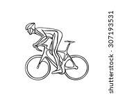 Creative Cyclist Silhouette....