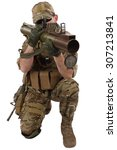private military company... | Shutterstock . vector #307213841