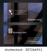 stylish business cards with... | Shutterstock .eps vector #307266911