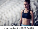 fitness woman on stadium | Shutterstock . vector #307266989