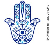 indian hand drawn hamsa with ... | Shutterstock .eps vector #307294247