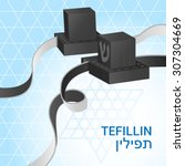 tefillin illustration   two... | Shutterstock .eps vector #307304669