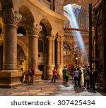 jerusalem  israel   july 26 ... | Shutterstock . vector #307425434