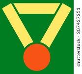 champion award icon. glyph... | Shutterstock . vector #307427351