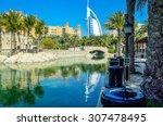 View Of Madinat Souk In Dubai...