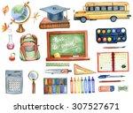 School Set. Watercolor...