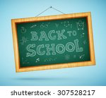 back to school vector... | Shutterstock .eps vector #307528217