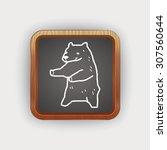 polar bear doodle   Shutterstock .eps vector #307560644