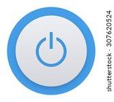 power button icon  vector...