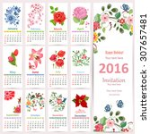 romantic calendar for 2016 with ... | Shutterstock .eps vector #307657481