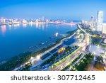 bird view at nanchang china.... | Shutterstock . vector #307712465