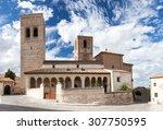 san martin church arevalo avila ...   Shutterstock . vector #307750595