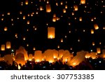 Floating Lantern  Yi Peng...