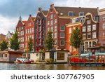 City View Of Amsterdam Canal...
