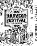 harvest festival poster black...   Shutterstock . vector #307811834