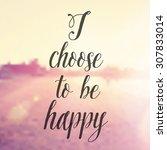 vector inspirational quote   i... | Shutterstock .eps vector #307833014