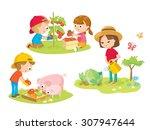 children in the farm | Shutterstock .eps vector #307947644