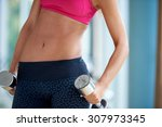 gorgeou woman girl lifting some ... | Shutterstock . vector #307973345