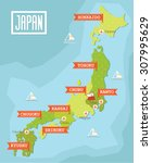 Japan Map Traveling Vector.