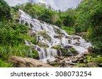 Maeya Waterfall  Doi Inthanon ...
