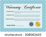 template warranty. with... | Shutterstock .eps vector #308082605