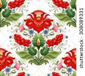 seamless vector background with ... | Shutterstock .eps vector #308089331