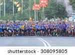 stockholm  sweden   aug 15 ... | Shutterstock . vector #308095805