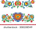 folk ornaments | Shutterstock .eps vector #308108549