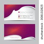 vector abstract creative... | Shutterstock .eps vector #308132825