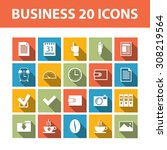 business 20 vector flat icons...
