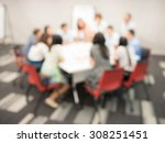 people discussion in group | Shutterstock . vector #308251451