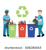 garbage collector recycling...   Shutterstock .eps vector #308280065