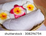 white towel in wooden basket | Shutterstock . vector #308296754