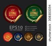 vector   metallic highly... | Shutterstock .eps vector #308303354