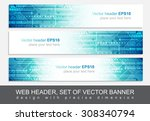 website header or banner ... | Shutterstock .eps vector #308340794