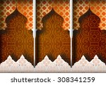 arabic patterned background | Shutterstock .eps vector #308341259