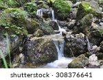 janosike diery trail mala fatra ... | Shutterstock . vector #308376641