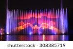 Night Light Music Fountain
