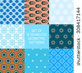 set of vector color seamless... | Shutterstock .eps vector #308417144