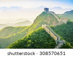 the great wall of china at... | Shutterstock . vector #308570651