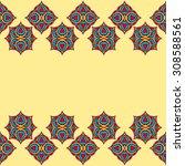 vintage decorative elements.... | Shutterstock . vector #308588561