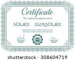 a4 horizontal vintage art deco... | Shutterstock .eps vector #308604719