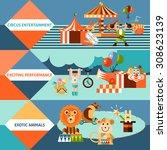 circus entertainment flat... | Shutterstock . vector #308623139