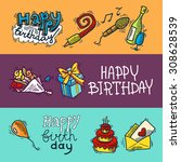 birthday party celebration... | Shutterstock . vector #308628539