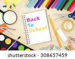 back to school   school...   Shutterstock . vector #308657459