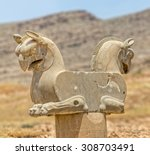 Sculpture Of A Homa Bird In...